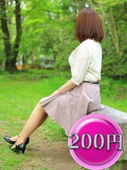みう【200円コース】|1分100円からデリヘル~コスパ最高だよ~でおすすめの女の子