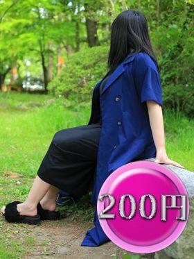 みよ【200円コース】|宮城県風俗で今すぐ遊べる女の子
