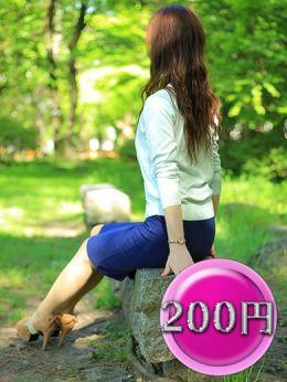 れな【200円コース】 | 1分100円からデリヘル~コスパ最高だよ~ - 仙台風俗