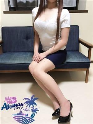 白石まい(Aroman アロマン)のプロフ写真2枚目
