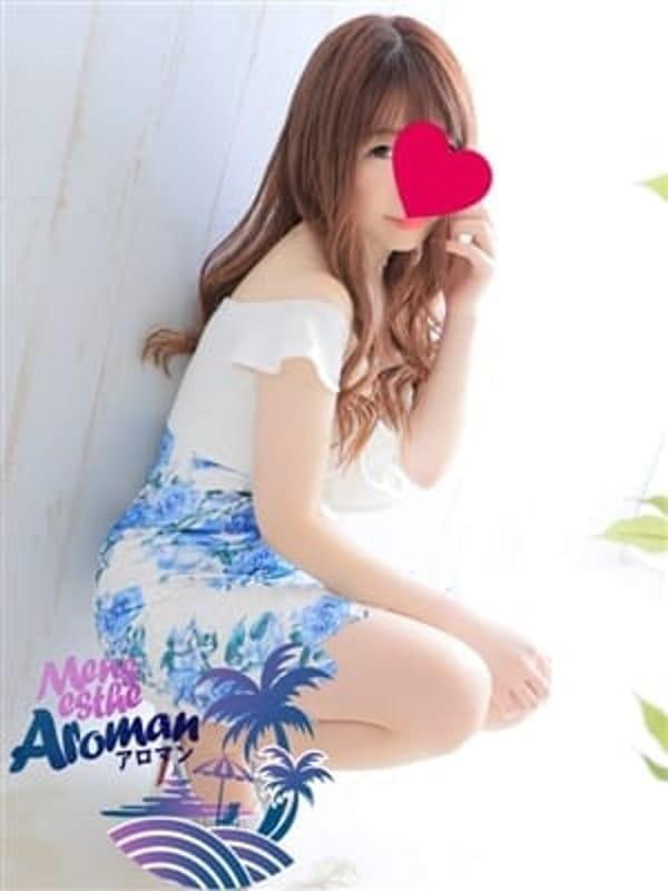 斉藤まお(Aroman アロマン)のプロフ写真2枚目
