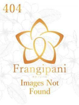 じゅな | Frangipani-フランジパニ- - 仙台風俗