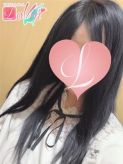 ゆな|Lovin'富山(ラヴィン富山)でおすすめの女の子