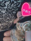♦かおり新人|HIBISCUS-ハイビスカスでおすすめの女の子