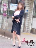 成田 愛(なりたあい)|五十路マダム厚木店(カサブランカグループ)でおすすめの女の子