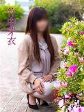 竹中芽衣(たけなかめい)|五十路マダム厚木店(カサブランカグループ)でおすすめの女の子