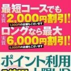 夏の1億円還元祭!第2弾!!