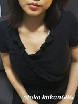 深田|メンズエステ otoko kukan606(男空間606)で評判の女の子