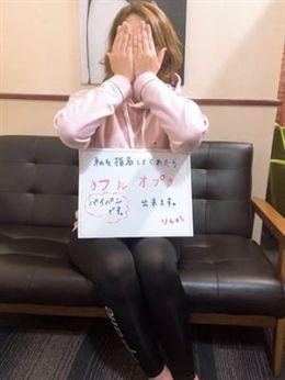 りんか※S級美人♪   山鹿発!激安だけどいい女!「BIG IMPACT 山鹿」 - 熊本市内風俗
