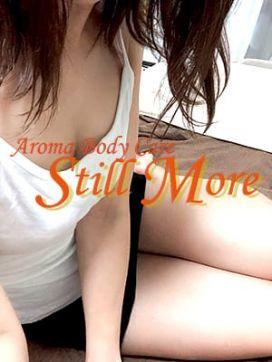 三上|Still More(スティルモア)で評判の女の子