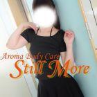 Still More(スティルモア)
