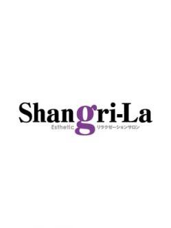 堀|Shangri-La(シャングリラ)でおすすめの女の子