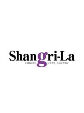 成海|Shangri-La(シャングリラ)で評判の女の子