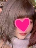 田井中|いちごミルクでおすすめの女の子