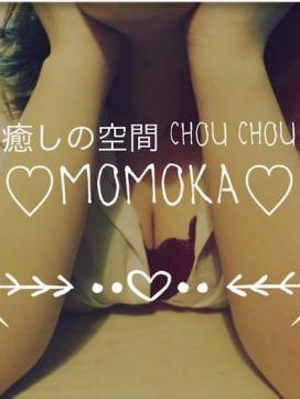 ももか|癒しの空間 Chou Chou 【しゅしゅ】で評判の女の子