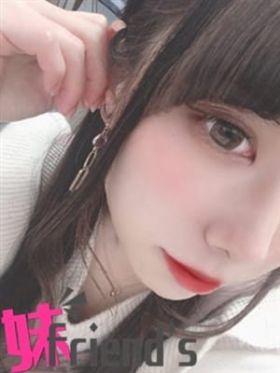 ことり|茨城県風俗で今すぐ遊べる女の子