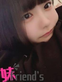 ゆあ   妹friend`s - 日立風俗