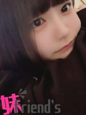 ゆあ|茨城県風俗で今すぐ遊べる女の子