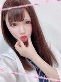 佐倉あいり|コスプレサークルでおすすめの女の子