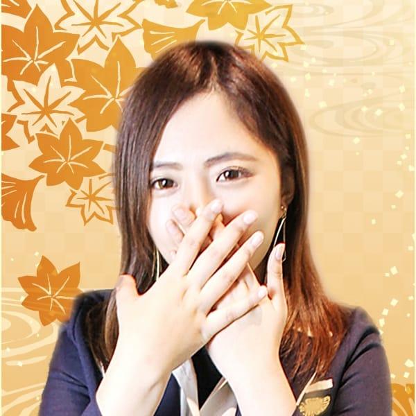 30分¥4400(税込)・ホテル込有・オプション無料・カードOK・スピード出張 恋のわかめ酒・大阪