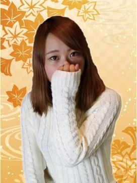 ほたる|恋のわかめ酒・大阪で評判の女の子
