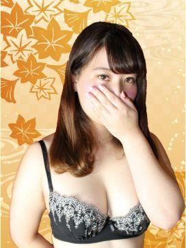 あやか|恋のわかめ酒・大阪で評判の女の子