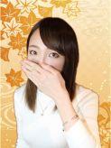 かえで|恋のわかめ酒・大阪でおすすめの女の子