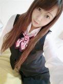 あくび エロカワ超特急♡|OfficeGirlオフィスガール肥前でおすすめの女の子