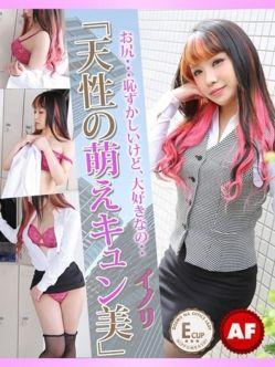 イノリ|ドMなOL 大阪店でおすすめの女の子