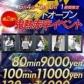 ドMなOL日本橋店の速報写真