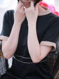 常盤えみり|Aroma Cherie(アロマシェリー)でおすすめの女の子