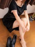 鈴木ひかる|Aroma Cherie(アロマシェリー)でおすすめの女の子