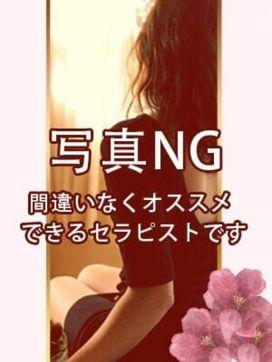 佐藤かな|ミセス美ビューで評判の女の子