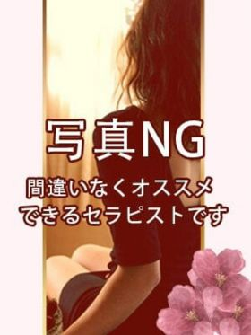 辻美由紀|神戸・三宮風俗で今すぐ遊べる女の子