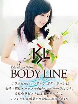 永野|BODY LINEで評判の女の子