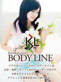 和田|BODY LINEでおすすめの女の子