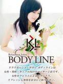 新人伊奈|BODY LINEでおすすめの女の子