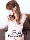 あい|TUBAKIでおすすめの女の子