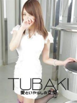 あん|TUBAKIで評判の女の子