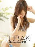 さよこ|TUBAKIでおすすめの女の子