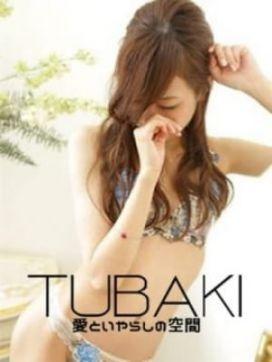さよこ|TUBAKIで評判の女の子