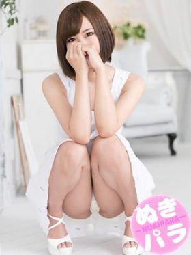 おと|宮崎県風俗で今すぐ遊べる女の子