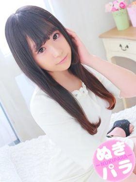 こゆき|宮崎県風俗で今すぐ遊べる女の子