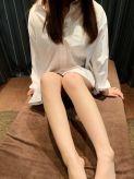 みゆ|Relaxation Spa Heartでおすすめの女の子