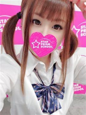 りず★★|新大阪風俗で今すぐ遊べる女の子
