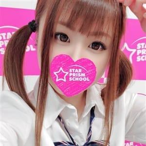 りず★★ | スタープリズムスクール - 新大阪風俗