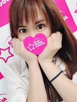 まゆみ | スタープリズムスクール - 新大阪風俗