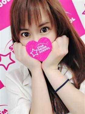 まゆみ|新大阪風俗で今すぐ遊べる女の子