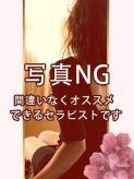 篠原あき ミセス美ビューでおすすめの女の子