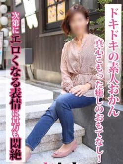 めぐみ|駅前風俗おかんでおすすめの女の子